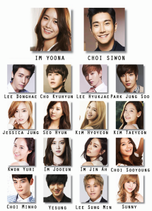 belle-cast-yoonwon